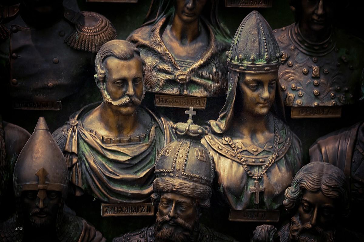 Александр II и Княгиня Ольга