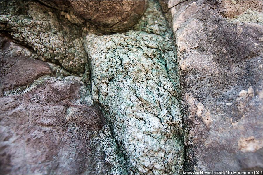 Вулкан мыса Фиолент