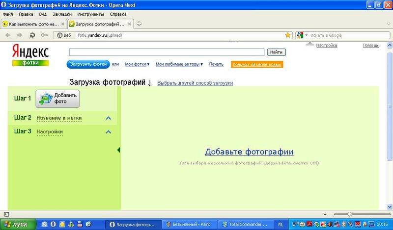 Яндекс картинки загрузить свою картинку, годик