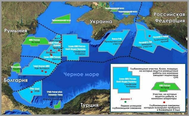 Черноморские карты, прогнозы и считалочки