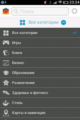 http://img-fotki.yandex.ru/get/9505/9246162.5/0_118243_ea743402_L.png