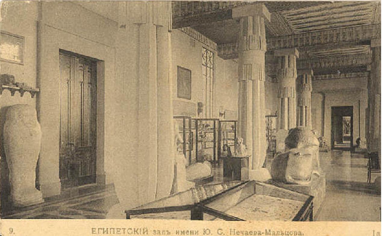 Музей изящных искусств имени императора Александра III. Египетский зал