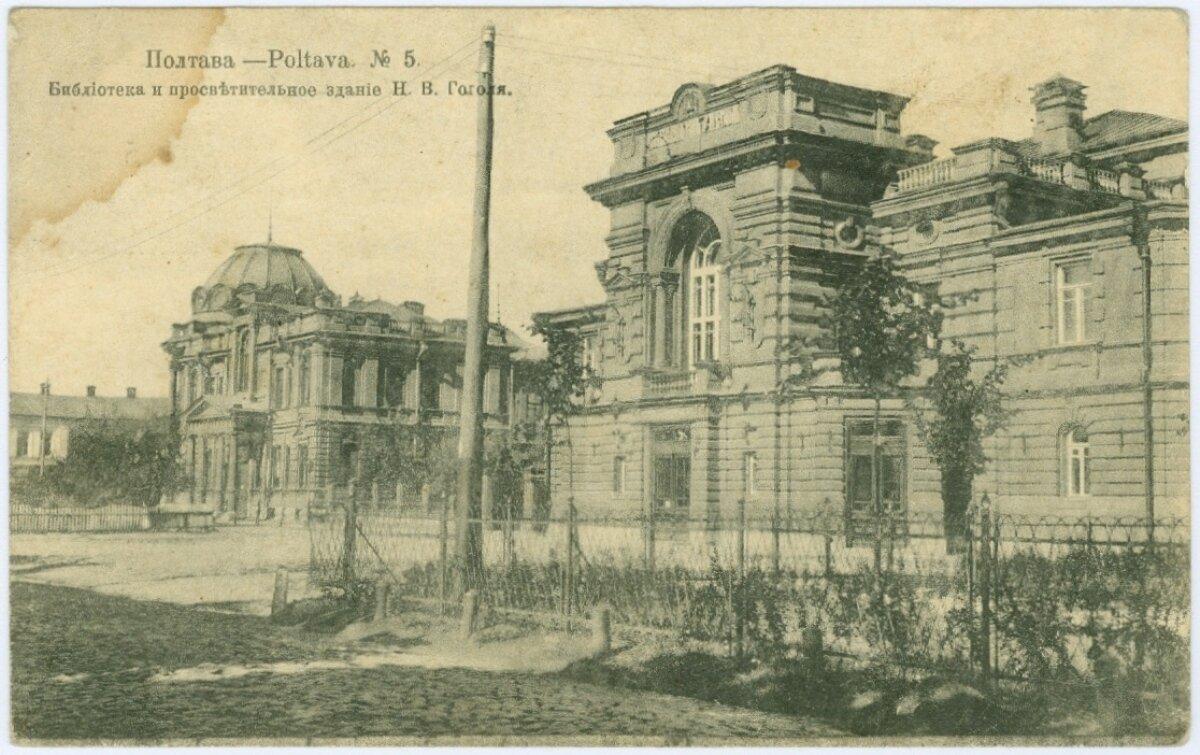 Библиотека и просветительное здание Н. В. Гоголя