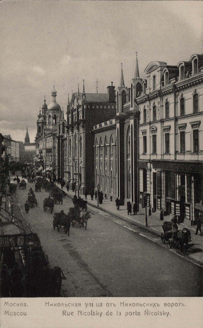 Никольская улица от Никольских ворот