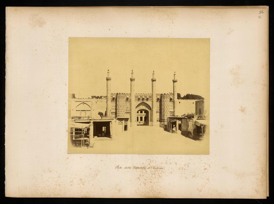 Персия. Ворота цитадели в Тегеране