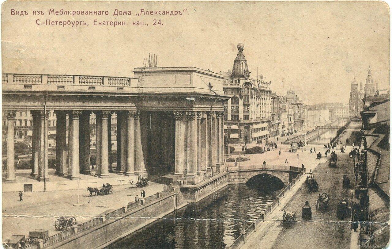 Вид из меблированного дома «Александр»