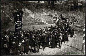 Мотовилиха. Манифестация рабочих пушечных заводов Мотовилихи в «День Свободы» 10.04.1917г.