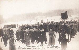 1917. 23 марта. Похороны жертв революции. Шествие похоронной процессии на Марсово поле