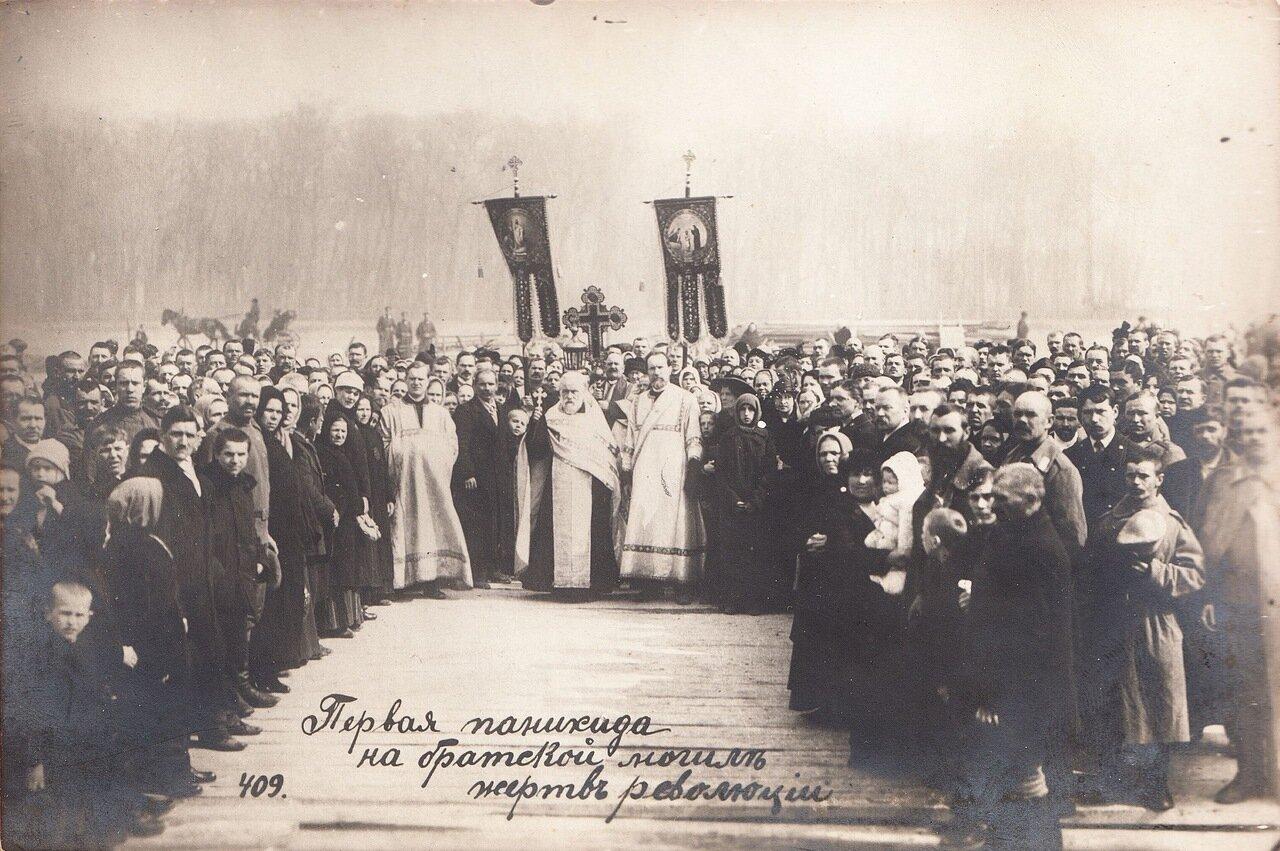 1917. 23 �����. �������� ����� ���������. ������ �������� �� �������� ������ ����� ���������
