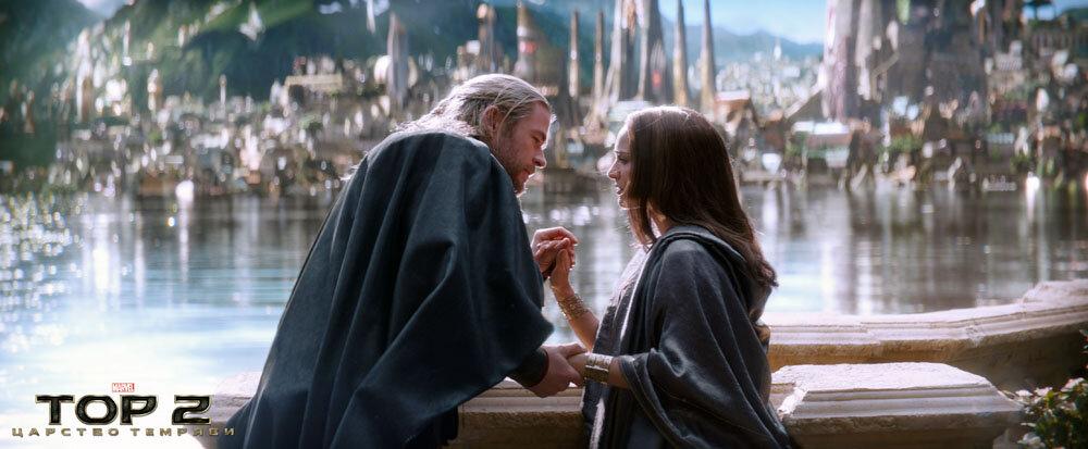 """Marvel's Thor: The Dark World""L to R: Thor (Chris Hemsworth) and Jane Foster (Natalie Portman)Ph: Film Frame© 2013 MVLFFLLC. TM & © 2013 Marvel. All Rights Reserved."