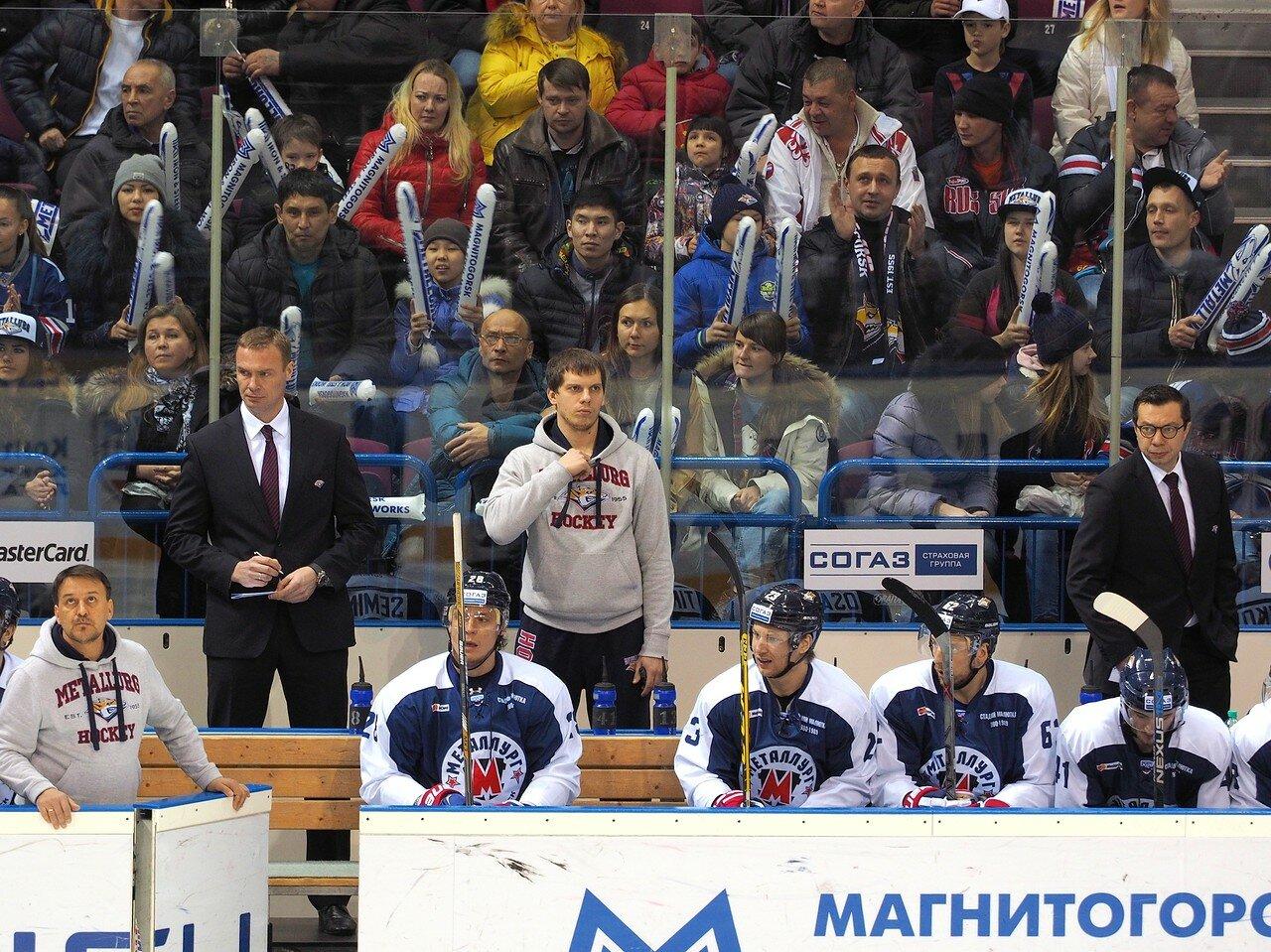 44Металлург - Динамо Москва 28.12.2015