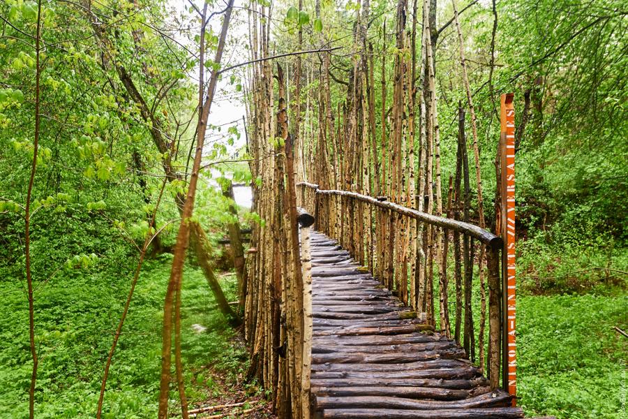 alexbelykh.ru, Никола-Ленивец, разрешение на посещение парка, деревянный мостик