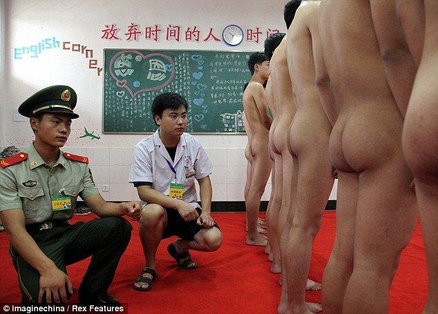 Китайские призывники