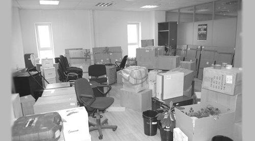 Переезд предприятий малого бизнеса