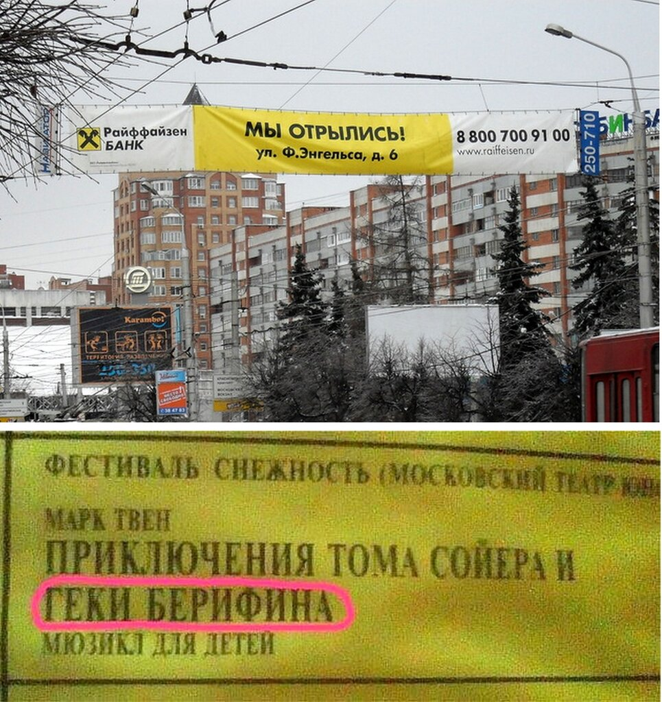 http://img-fotki.yandex.ru/get/9506/14251485.a7/0_a51e3_1253eeca_XXL.jpg