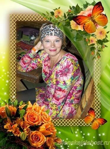 Татьяна Седельникова