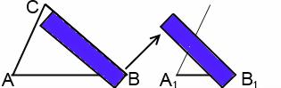 рисунок на подобие треугольников