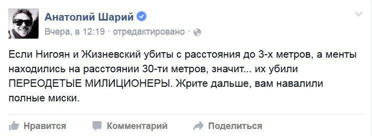 дарвиновская_сотня.jpg