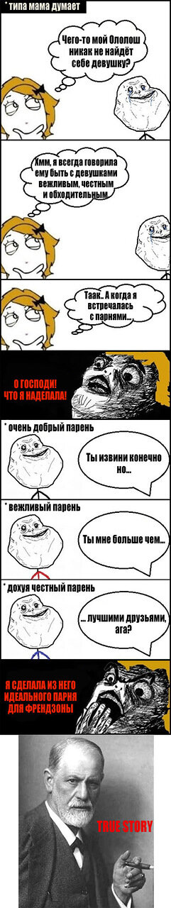 http://img-fotki.yandex.ru/get/9506/220630590.5/0_e9061_656c105a_XXXL.jpg