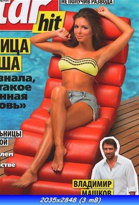 http://img-fotki.yandex.ru/get/9506/224984403.11/0_b92f8_348cbedd_orig.jpg