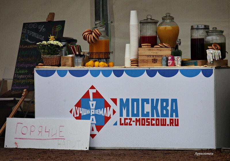Праздник калача в Коломенском