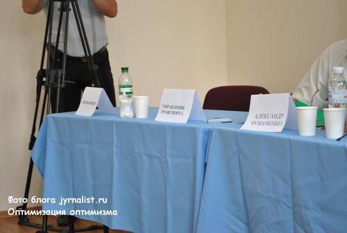 представители управления транспорта луганского горсовета избегают встреч с журналистами