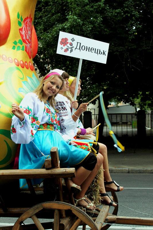 Делегация Донецка на Параде вышиванок 2013