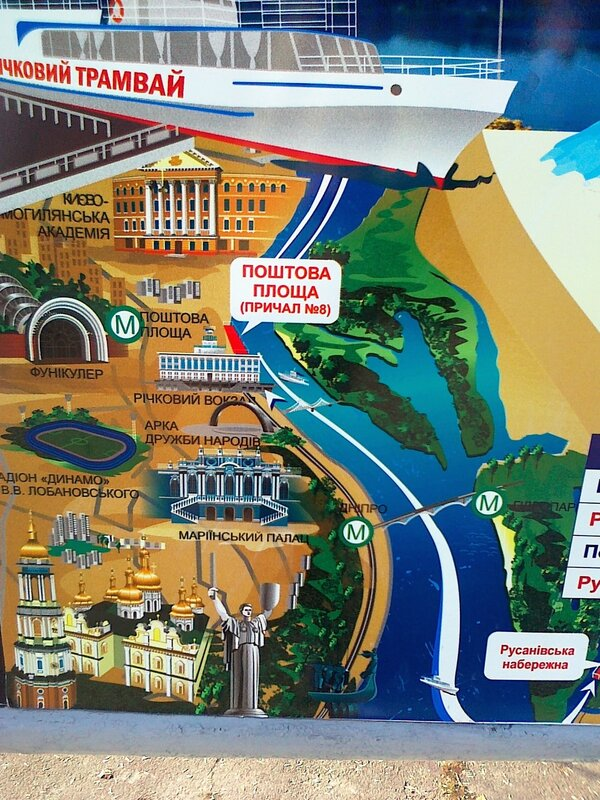 Маршрут речного трамвая в Киеве