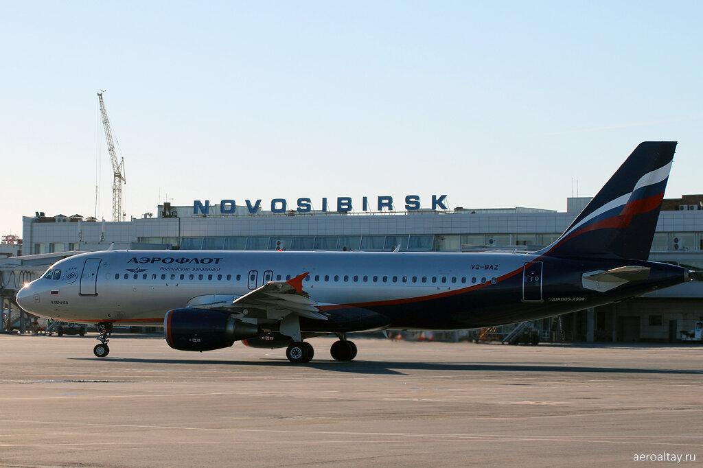 Аэрофлот прилетел рейсом в Новосибирск