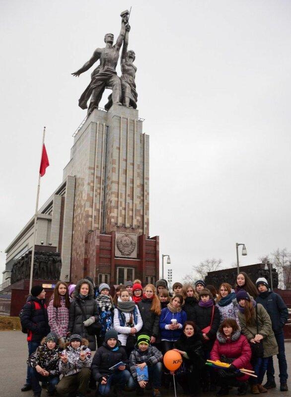 Оленегорские школьники на ВВЦ