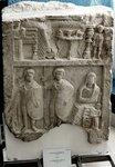 Стела надгробная. IIвв. н.э.