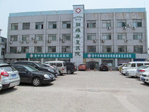 Основной корпус больницы Юйцы
