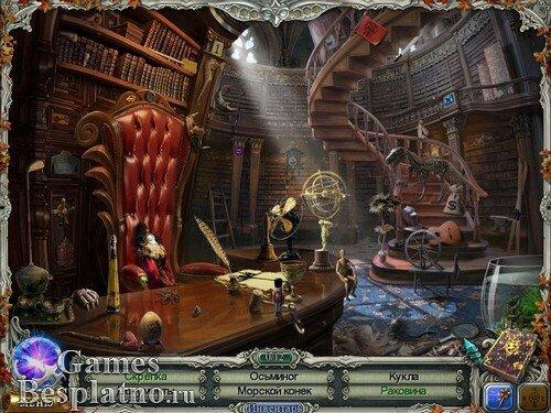 Хроники Альбиана 2: Школа магии Визбери