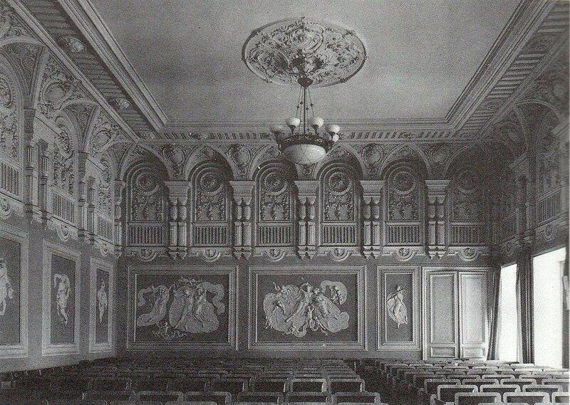 377337 Центральный зал дома Орлова-Денисова на Б.Лубянке(1).jpg