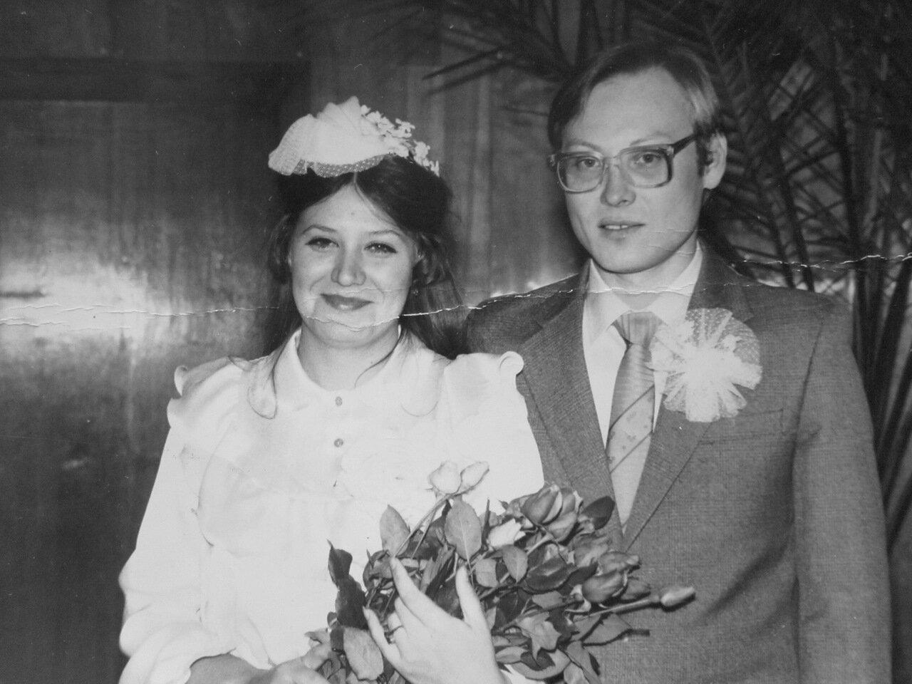 1970-е. Екатеринбург. Вера и Виталий