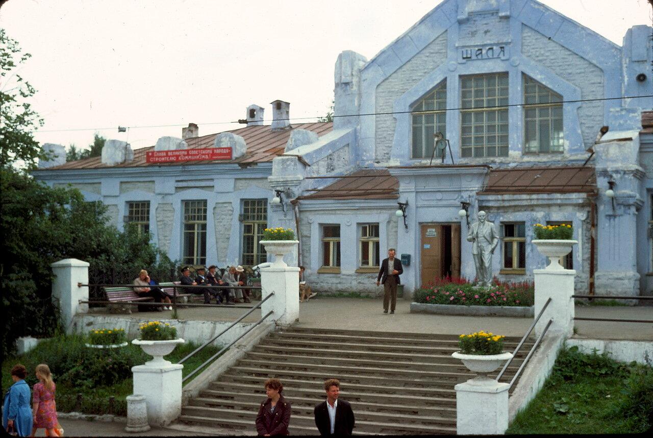 Станция Шала
