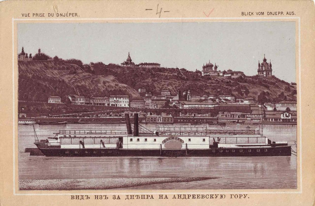 Вид из-за Днепра на Андреевскую гору