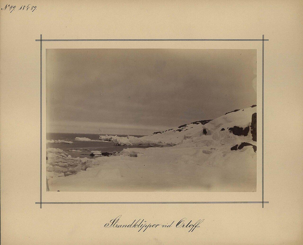 5.5.1889  Берег возле Орлова