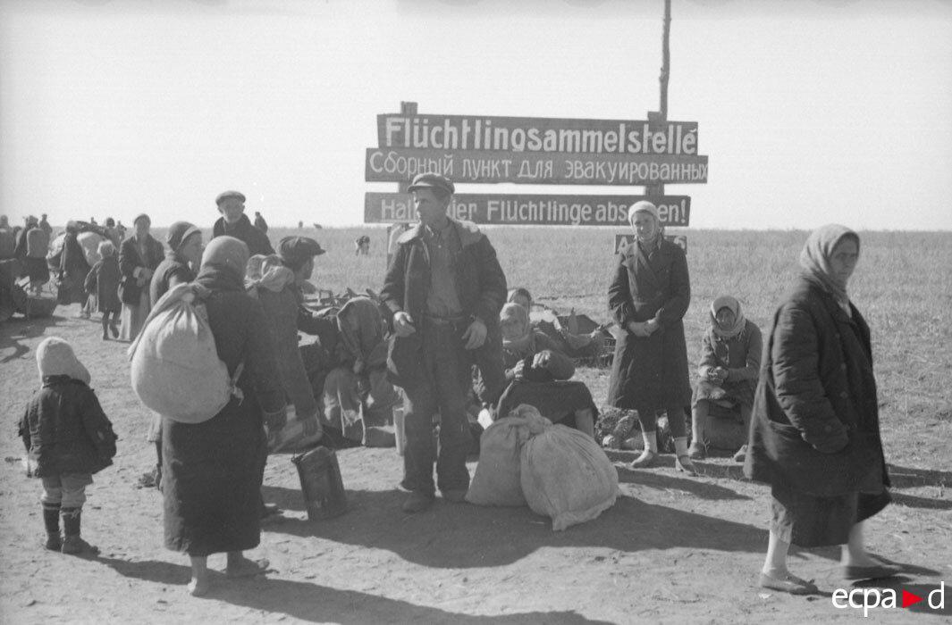 Сборный пункт для эвакуированных