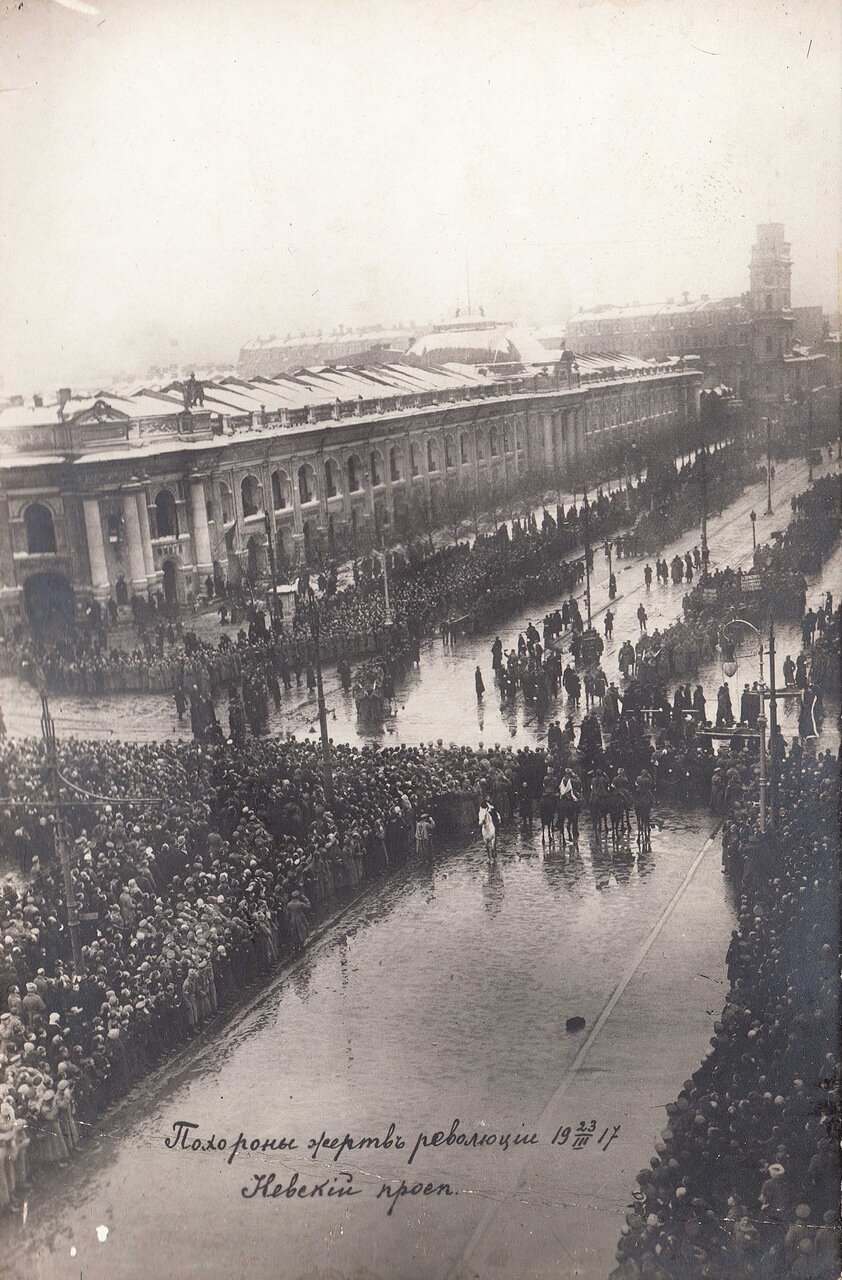 1917. 23 �����. �������� ����� ���������. ������� ��������