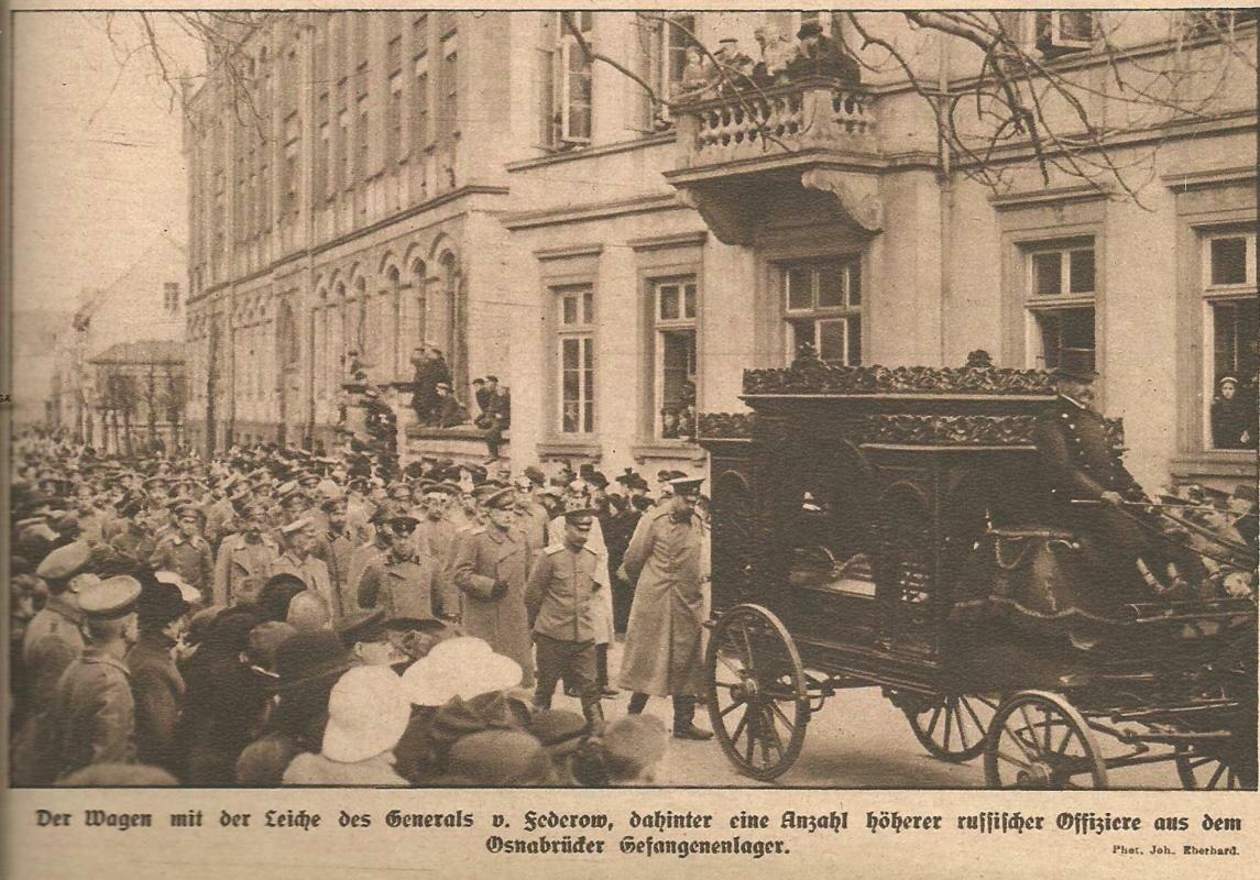 Похороны генерал-лейтенанта Федорова Семена Ивановича, бывшего начальника 53-й пехотной дивизии РИА.в лагере Оснабрюк 24 марта 1916
