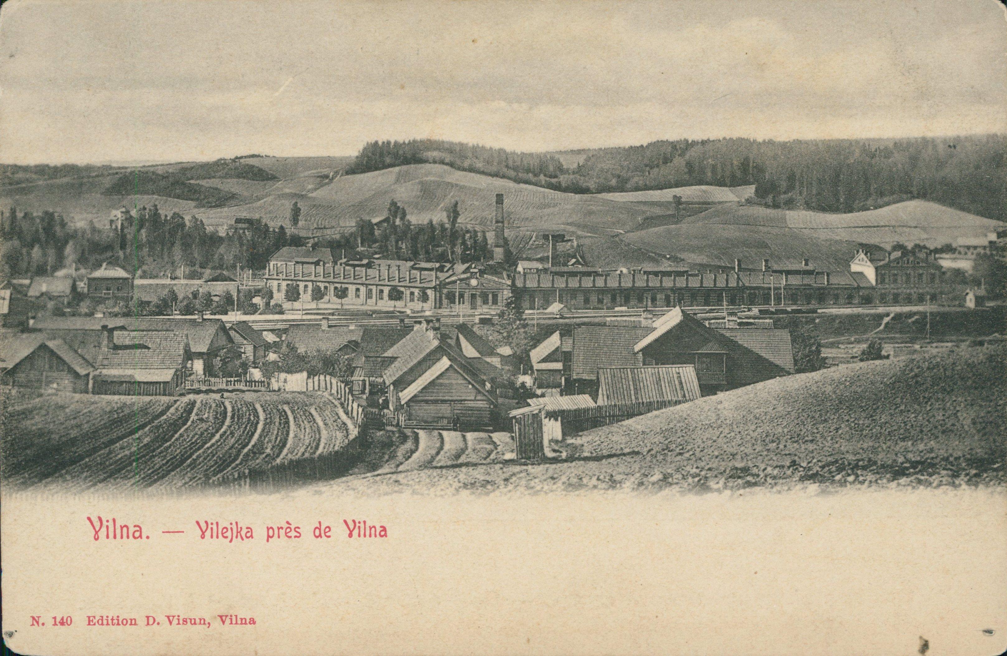 Окрестности Вильно. Вилейка