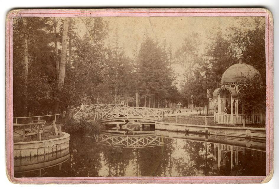 Городской интендантский сад. 1885