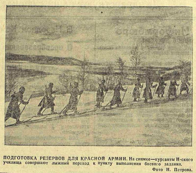 «Известия», 7 декабря 1941 года, красноармеец ВОВ, Красная Армия, смерть немецким оккупантам