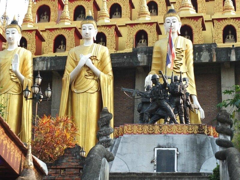 таиланд достопримечательности фото