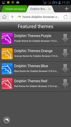Dolphin Browser (выбор тем)