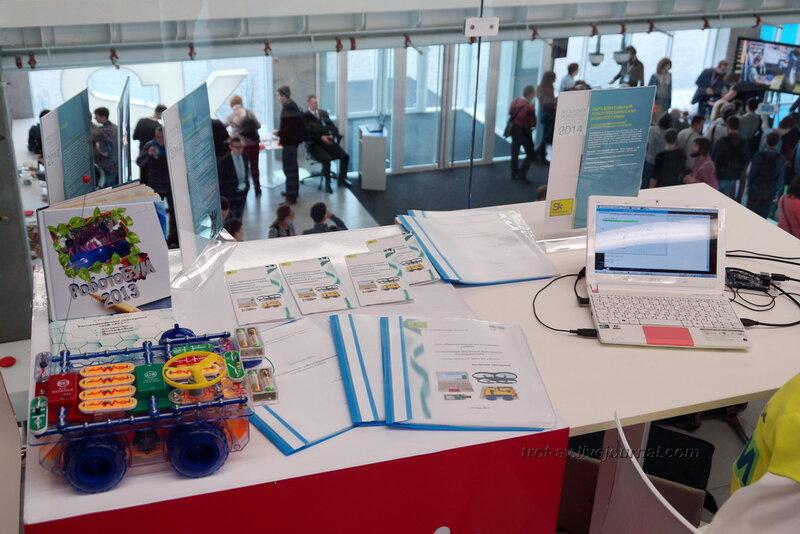 Образовательный робототехнический комплекс УМКИ, Лаборатория интеллектуальных технологий, Конференция и выставка Skolkovo Robotics 2014
