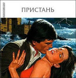 Толковый словарь бестолковых
