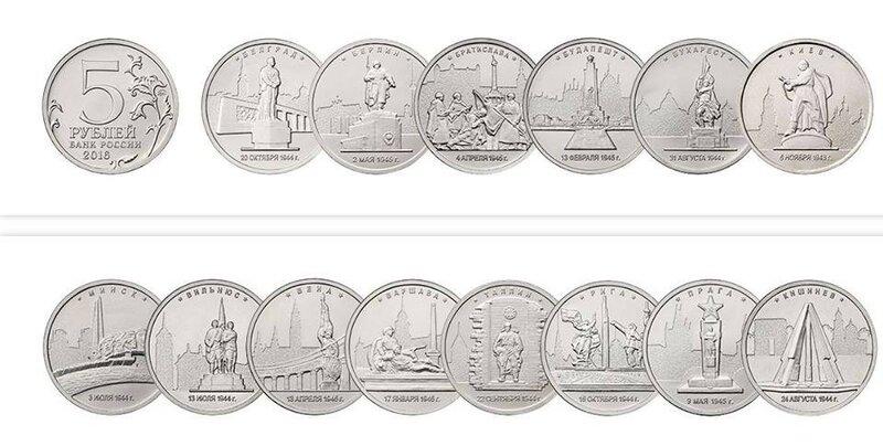монеты 5 р 2016.jpg