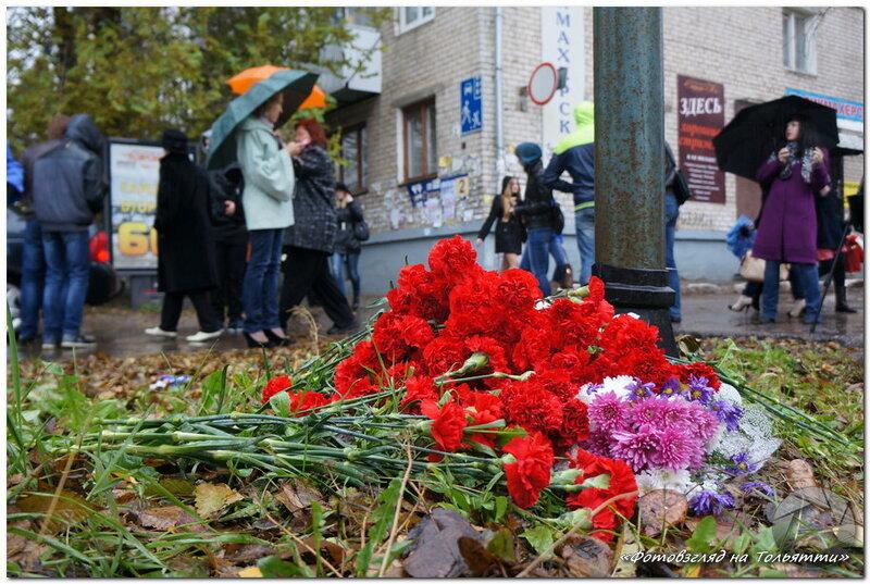 Шестая годовщина взрыва автобуса в Тольятти. Возложение цветов